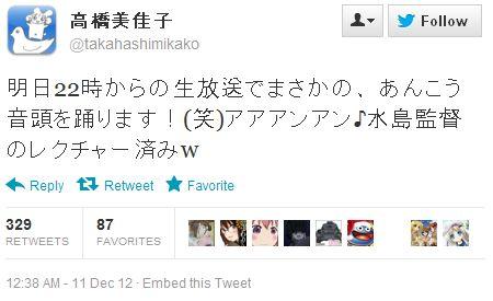 성우 다카하시 미카코, '걸즈 & 판처'의 아귀 춤을..