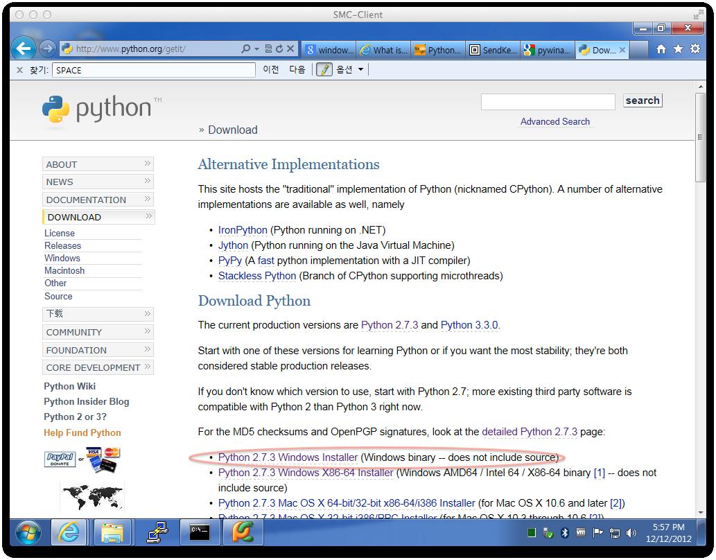 지훈현서 : [Python] PyWinAuto 윈도우 자동화 프로그램