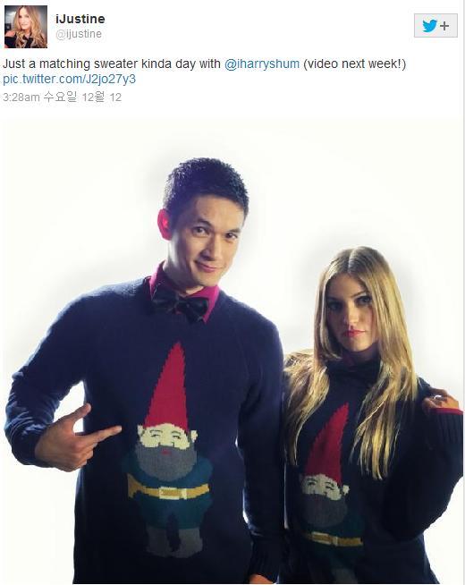 Harry Justine과 커플 스웨터!