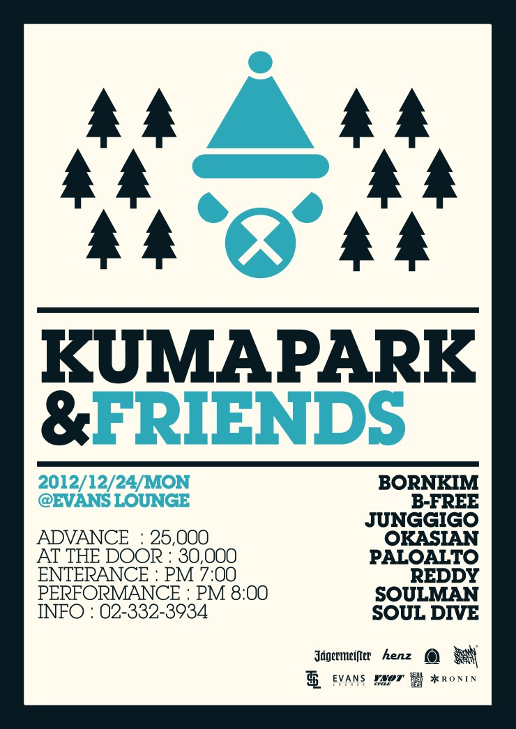 kumapark&friends live
