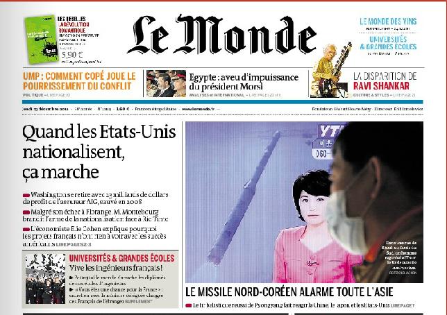 """""""동시에 프랑스 언론 1면을 장식한 남한과 북한의 .."""