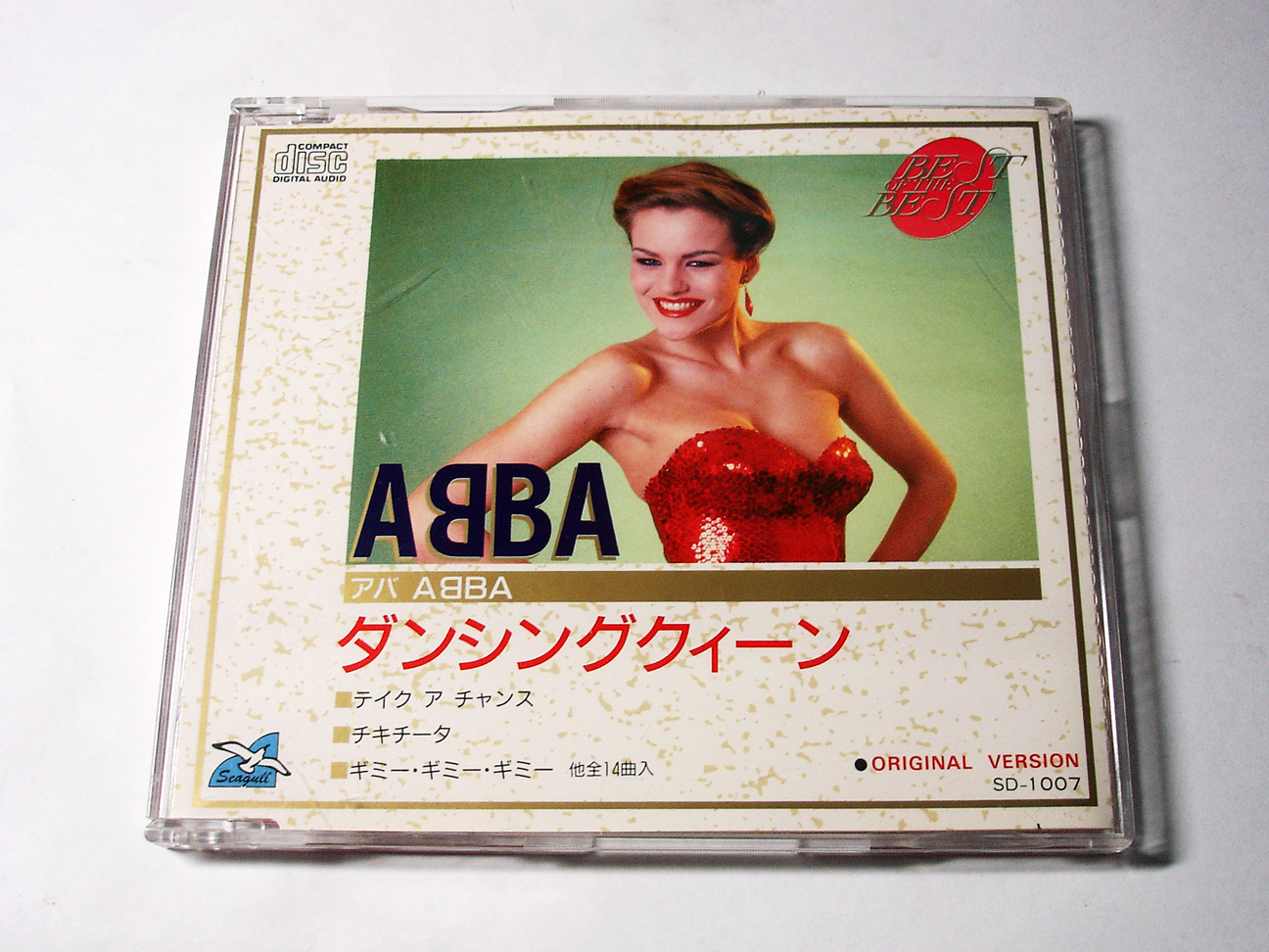 (compilation) Best Of The Best – Abba