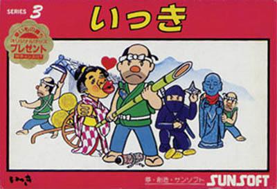 [FC] 잇키 (いっき, 1985, SUN SOFT)