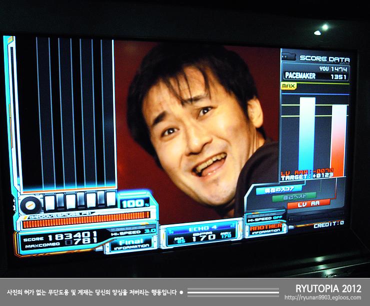 2012-503. Beatmania2DX.19 Lincle 해금시대의 ..