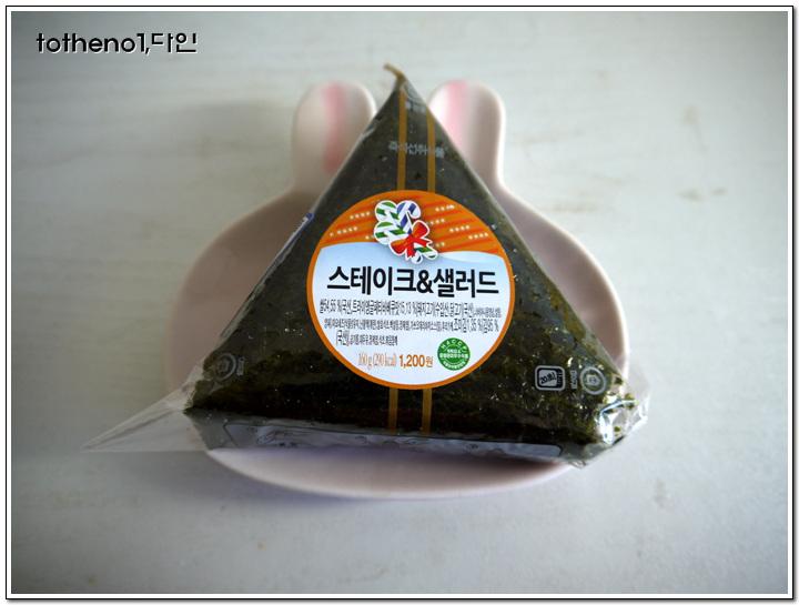삼각김밥에서 학교앞 분식집 햄버거의 맛이 느껴..