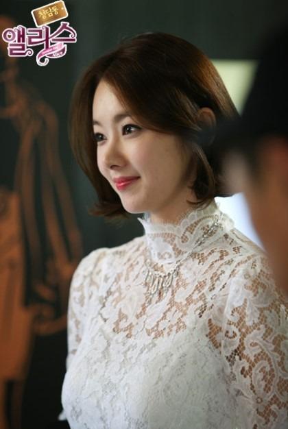 청담동 앨리스 - 소이현