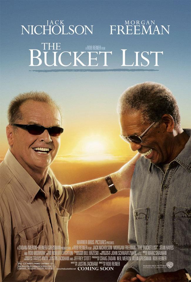 버킷리스트(bucket list):죽기전에 꼭 하고싶은 것..