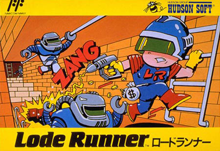 [FC] 로드런너 (Lode Runner, 1984, HUDS..