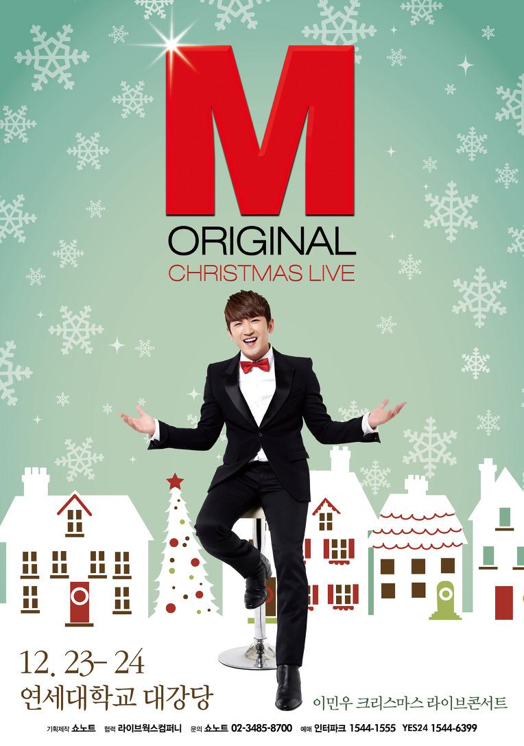 M Original 크리스마스 콘서트 후기