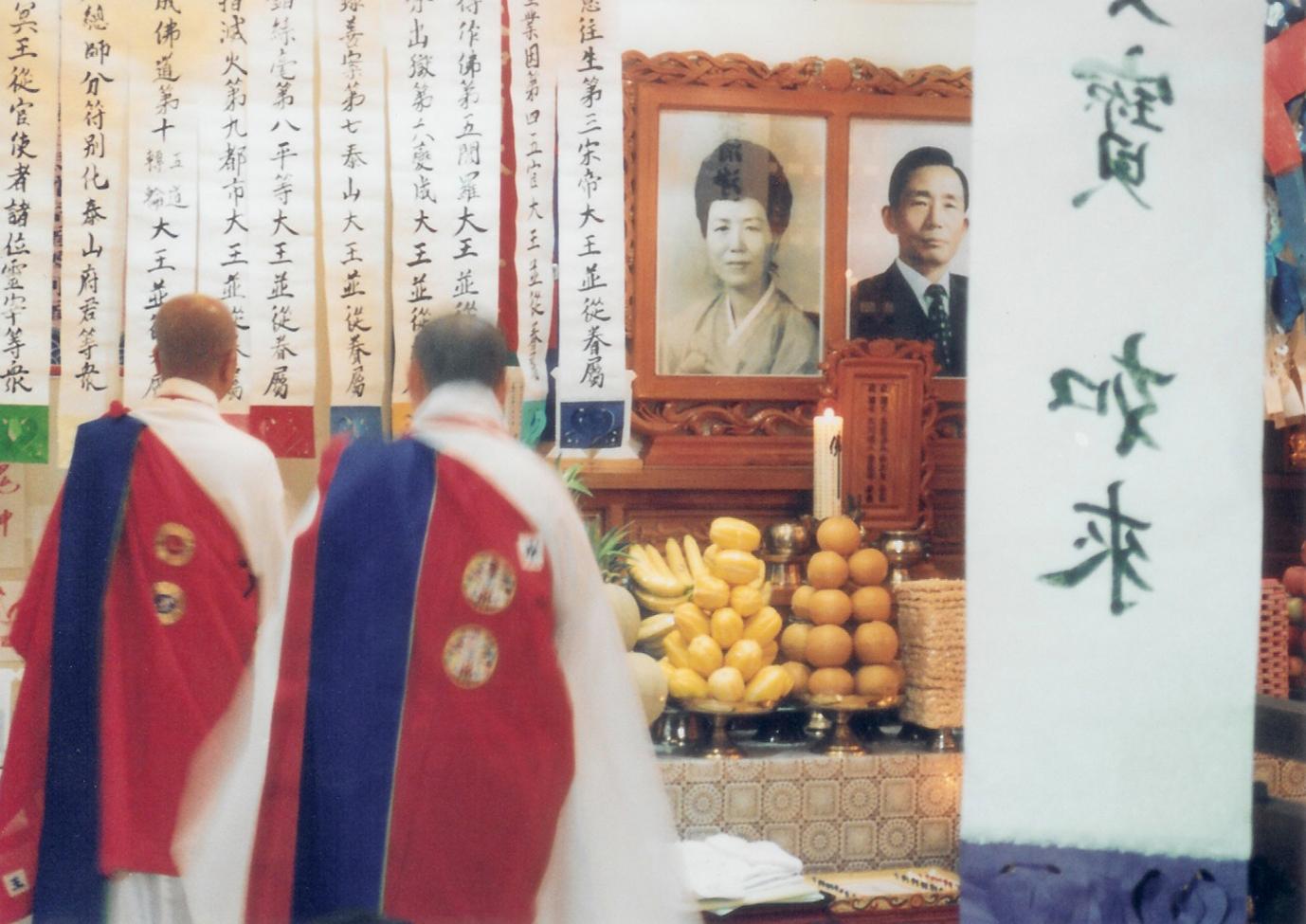 박근혜대통령 당선 2002년 예언 적중, '대한민국과..