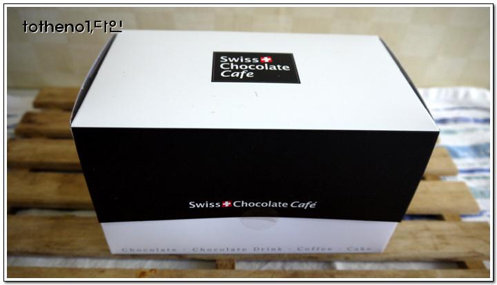 스위스 초콜릿 카페 레더라의 초코무스케익