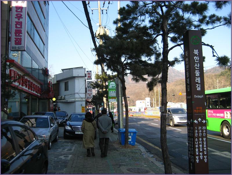 12_1227 [걷고 싶은 서울길] 우이령 길 - 우이치..