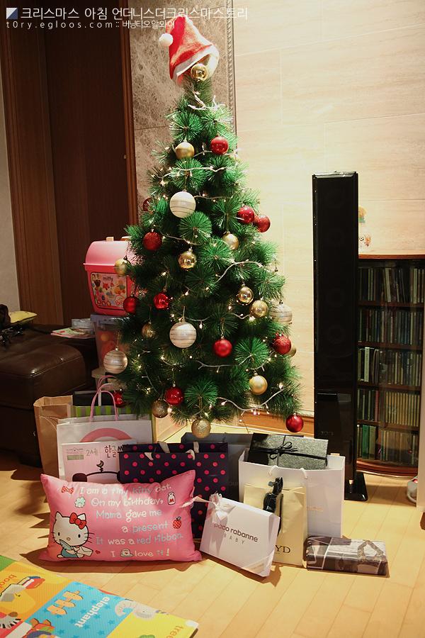 TORY네 크리스마스 선물 개봉식