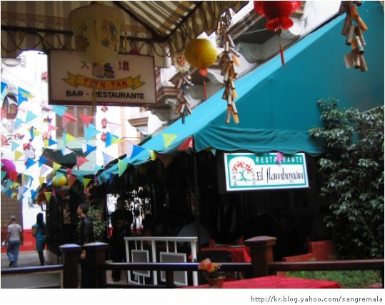 아바나, 쿠바, 2005.3.16