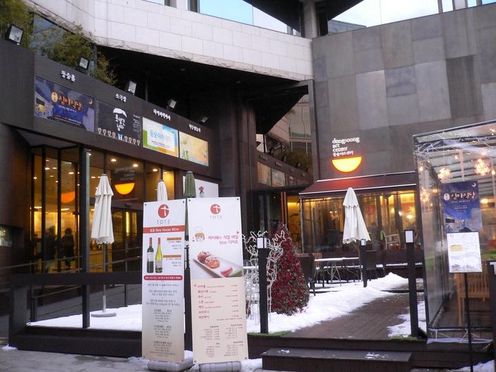 뮤지컬 심야식당