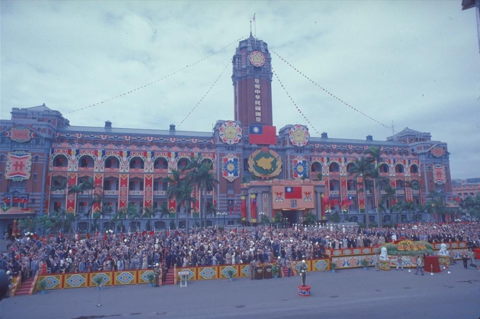 신해혁명 68주년 기념퍼레이드
