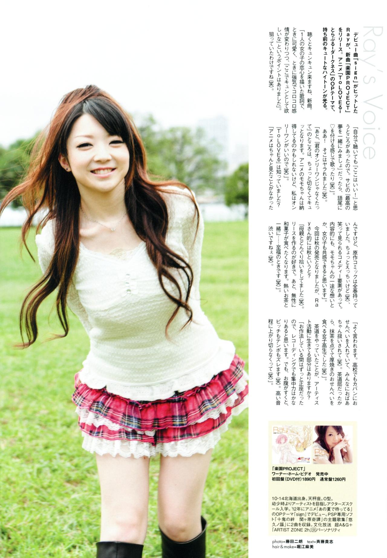 가수 Ray씨의 사진이 몇장 더 추가로 올라왔군요.