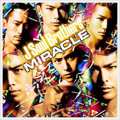 2013년 1/11일자 주간 오리콘 차트(ALBUM 부문)