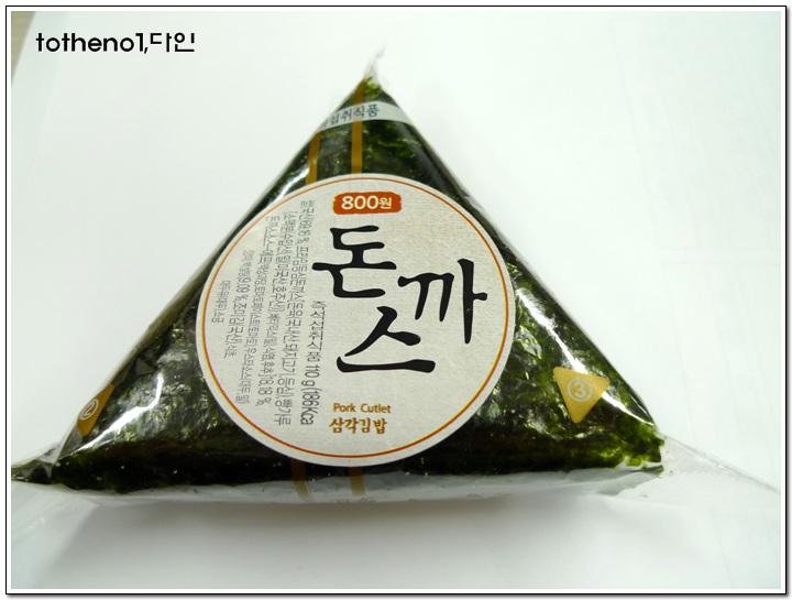 돈까스 삼각김밥[세븐일레븐&바이더웨이]