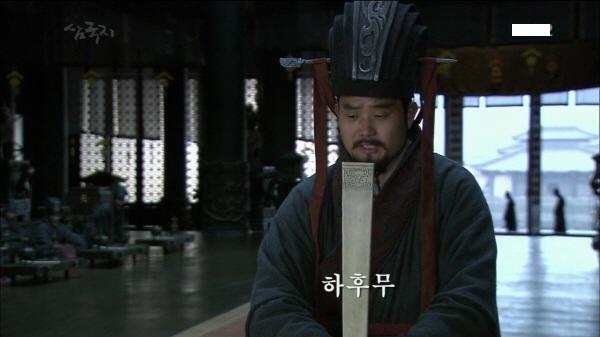 드라마 삼국 85, 86, 87화
