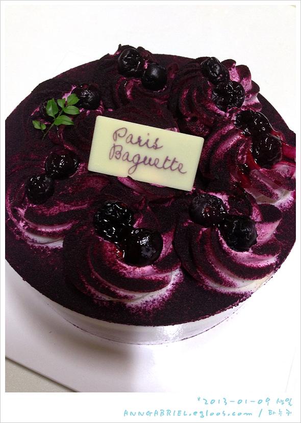 [파리바게트] 블루베리 크림치즈 케이크와 부채살