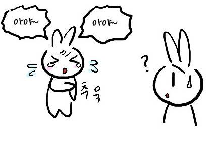 [제64회] 뀨뀨의 육아일기 제63화. 탈골