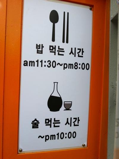 정갈한 식탁위의 소고기 비빔밥