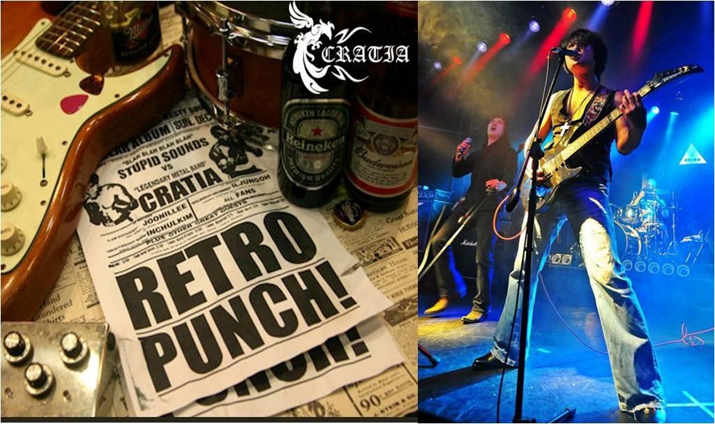 크라티아(Cratia) [Retro Punch] 리뷰