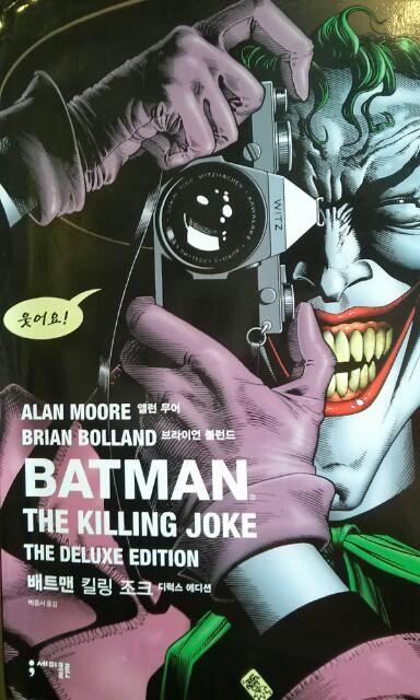 BATMAN THE KILLING JOKER THE DELUXE EDI..
