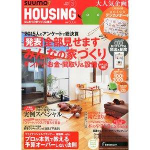 관심 가는 일본잡지부록 3월호들.