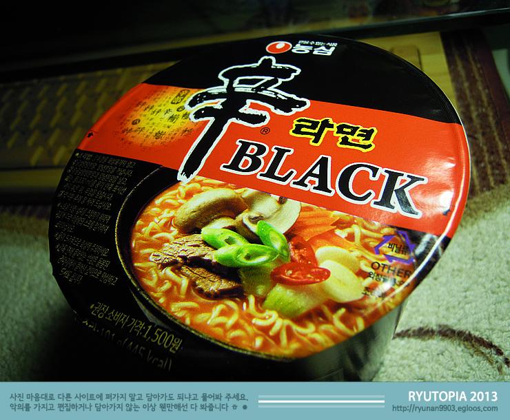 2013-40. 신라면 블랙 컵(농심) / 양파맛을 버리고..