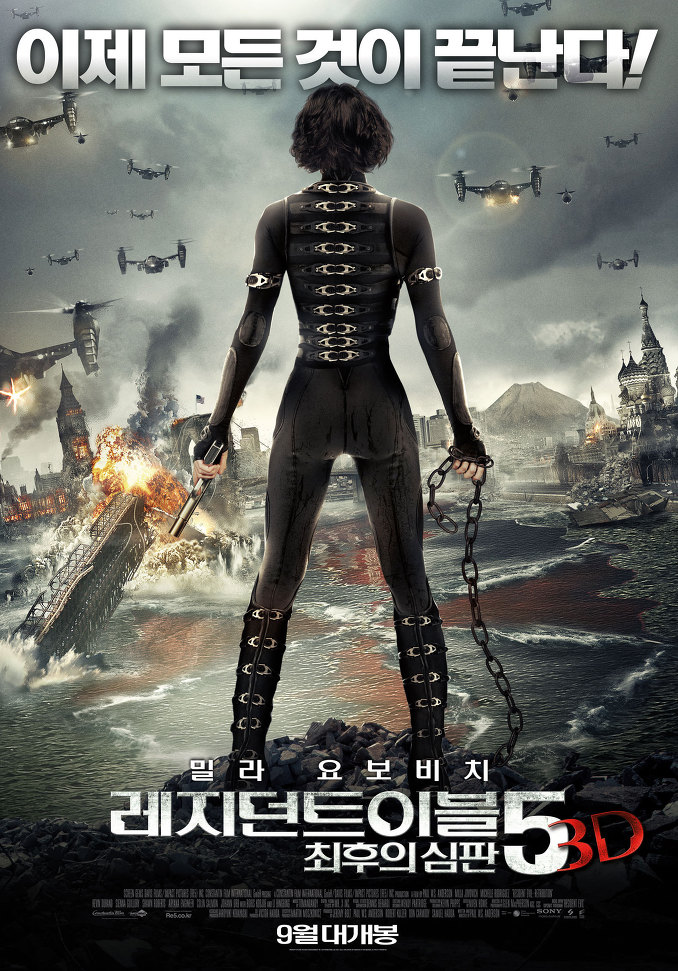 [Resident Evil: Retribution]