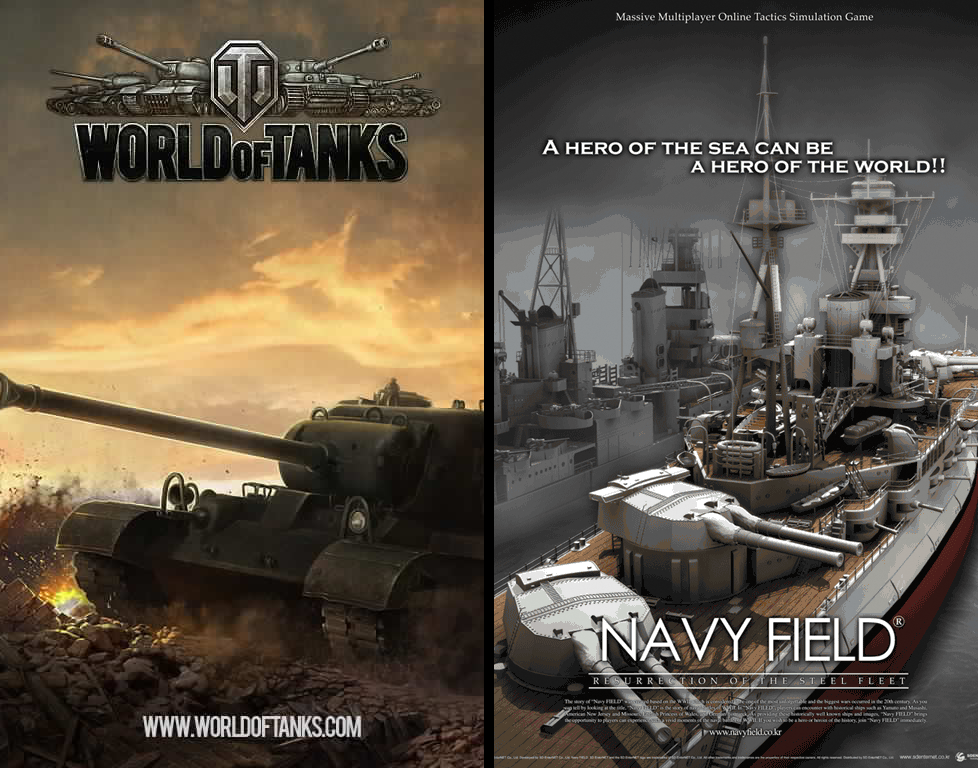 월드 오브 탱크와 네이비필드의 닮은 점과 다른 점
