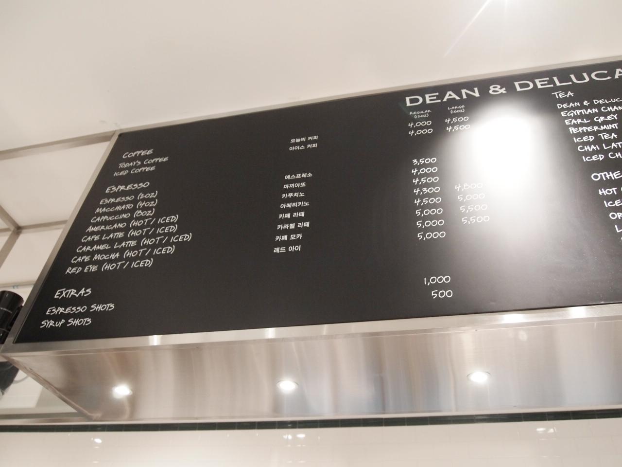죽전 신세계/딘앤델루카베이커리.DEAN&DELUCA.