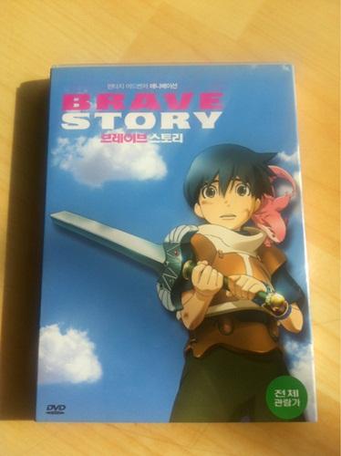 브레이브 스토리 DVD 득템!