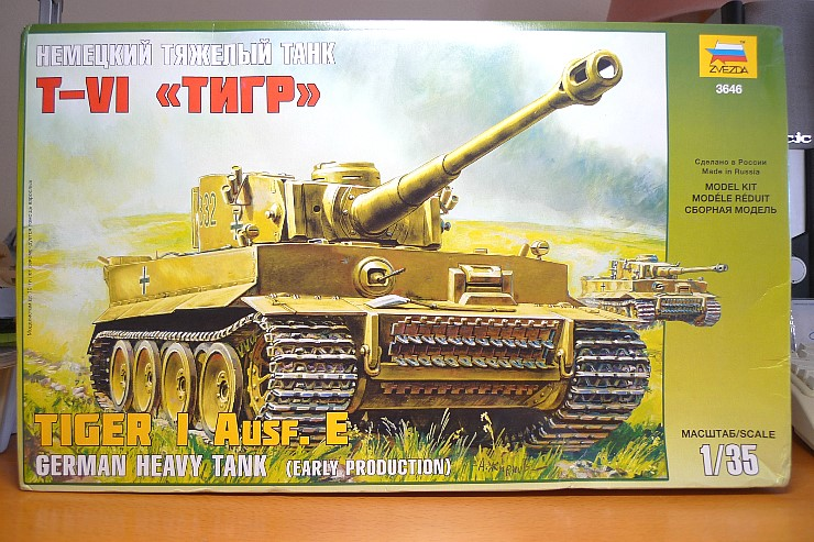 Tiger - I Ausf. E  Early production  ( Zvez..