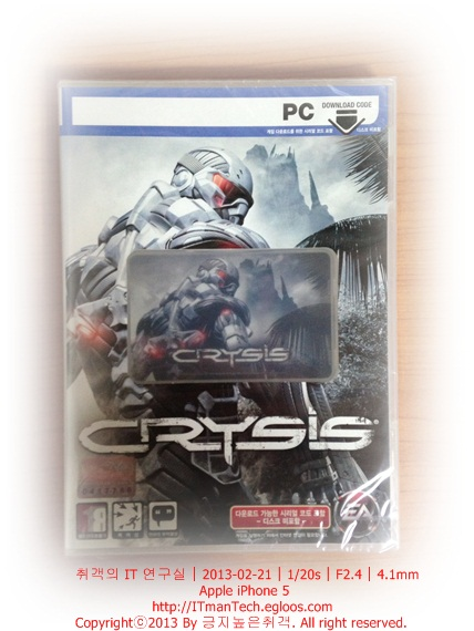 [EA] Crysis (PC)