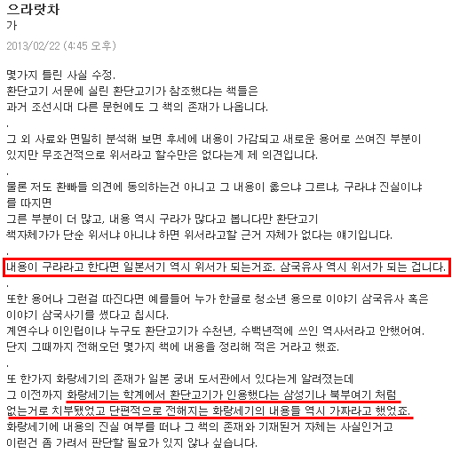 딴지일보에 나온 내용 중
