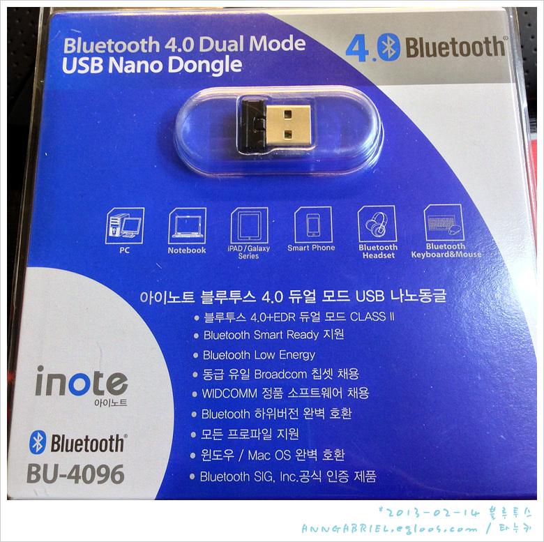 [아이노트] 블루투스 4.0 동글 BU-4096