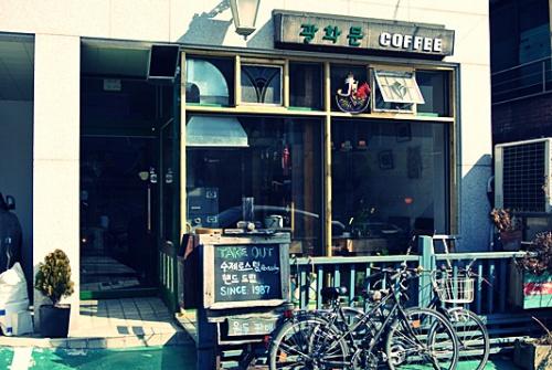 서촌탐방(4) 광화문 커피.
