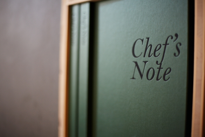 삼성동 Chef's Note [Day]