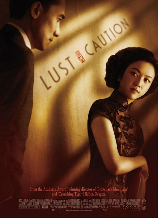 색 계, Lust Caution, 2007