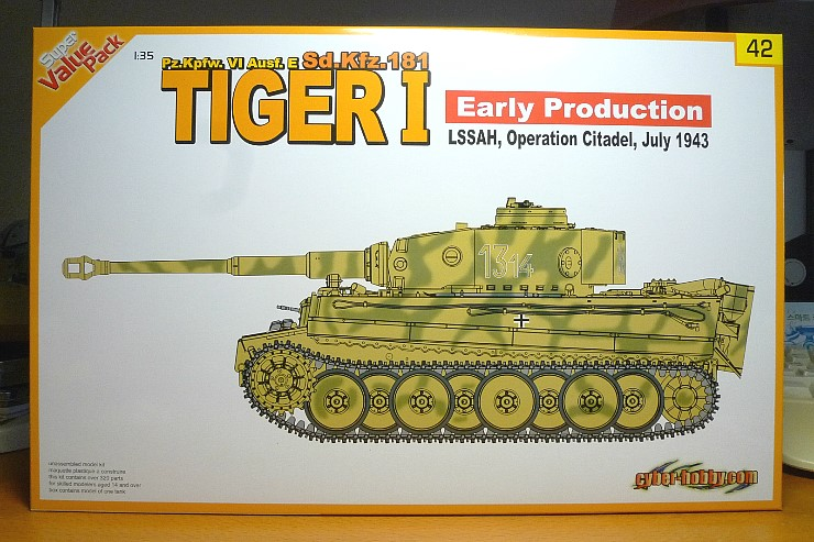 Tiger - I Ausf. E  Early production  ( Cybe..