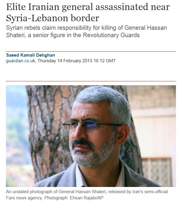 이란 장군 하산 샤테리, 시리아-레바논 국경에서 사살