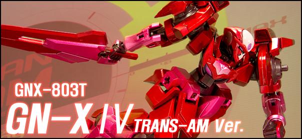 ROBOT魂 <SIDE MS> 징크스 Ⅳ(TRANS-AM V..