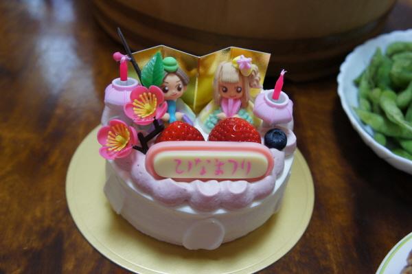 [앙쥬] ひなまつり 케익