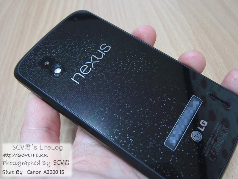 넥서스4 8GB 개봉 및 SKT 유심기변, 간단감상