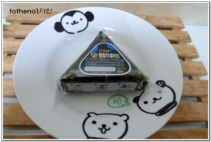 햄참치샐러드 삼각김밥[GS25]