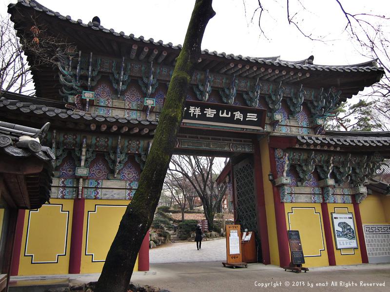 서울구경 : 길상사