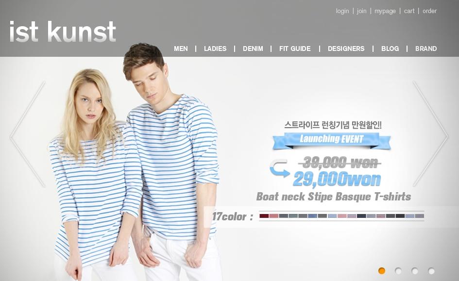[ist kunst] boat neck stripe long T-shirts ..